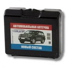 """Аптечка автомобильная """"Лидер"""""""